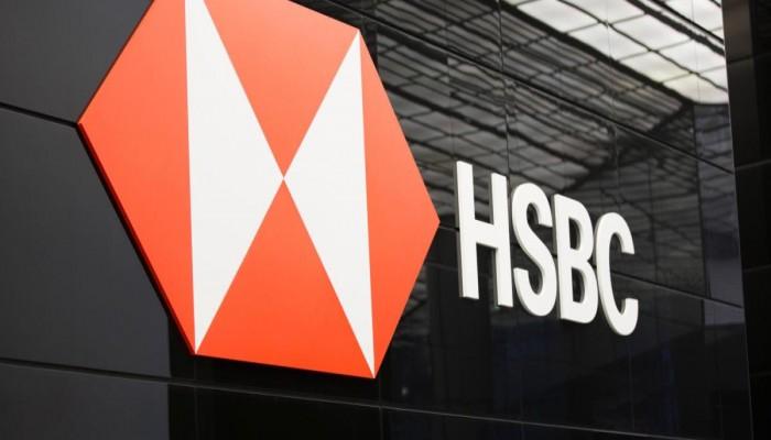 بنك HSBC يهرب من الضرائب السعودية إلى قطر