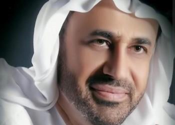 الدولي للعدالة عن محمد الركن: مانديلا الإمارات يكشف واجهة التسامح