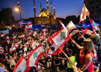 احتجاجات لبنان تتواصل رغم بوادر الانفراج السياسي