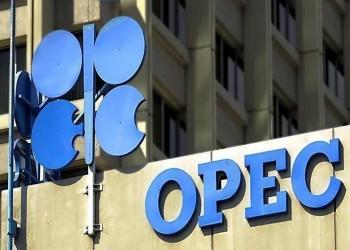 توقعات بزيادة إنتاج النفط من خارج أوبك في 2020