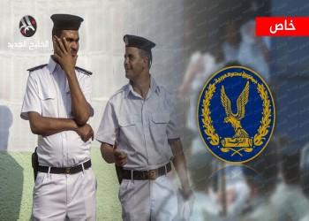 خاص: مصر تخطط للتخلص من أمناء الشرطة بحلول 2024