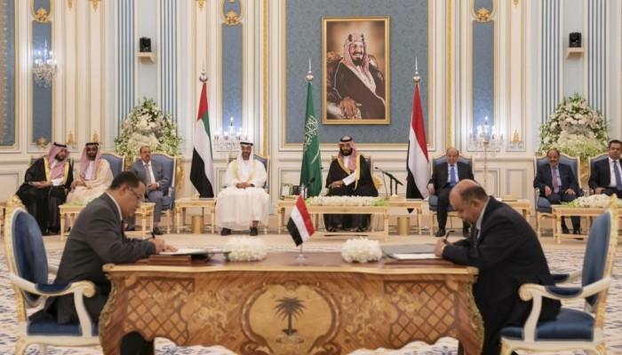 تأخر عودة حكومة هادي إلى عدن يكشف هشاشة اتفاق الرياض
