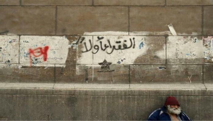 الاحتفاء بالفقر.. هذا ما يفعله صندوق النقد الدولي في مصر