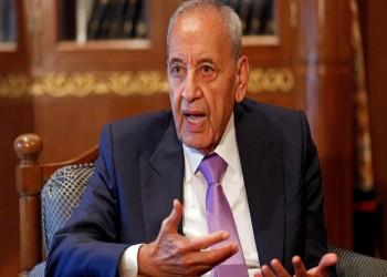 رئيس البرلمان اللبناني: الأمور تزداد تعقيدا ونحتاج حلا
