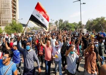 العراق.. محافظتان تعطلان الدوام استجابة لإضراب المحتجين