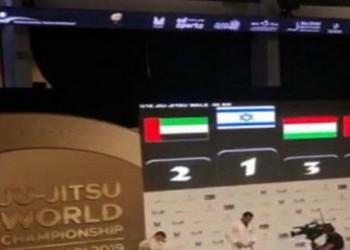 إسرائيل تحتفي بعزف نشيدها الوطني في الإمارات