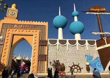 تراجع الناتج المحلي الإجمالي للكويت 1.2%