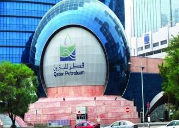 قطر للبترول تبيع شحنات خام تحميل يناير بعلاوات مرتفعة