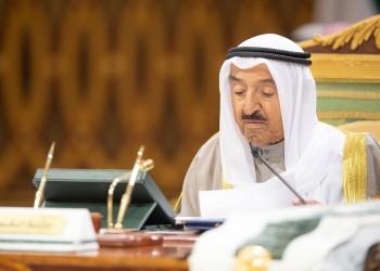 الصباح يقيل وزيري الدفاع والداخلية.. والمبارك يعتذر عن تشكيل الحكومة