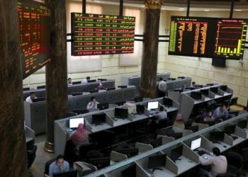 51 شركة سمسرة تنال رخصة الاقتراض ببورصة مصر
