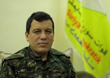 تركيا تطالب ألمانيا وأمريكا بتسليم قائد قوات سوريا الديمقراطية