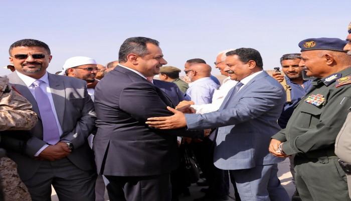 بالصور.. الحكومة اليمنية تعود للعاصمة المؤقتة عدن