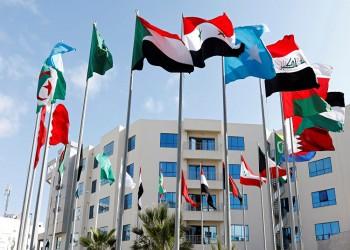 السعودية تؤجل القمة العربية الأفريقية للعام المقبل