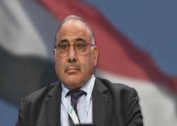العراق.. تسريب فيديو لاجتماع حضره عبدالمهدي يثير جدلا
