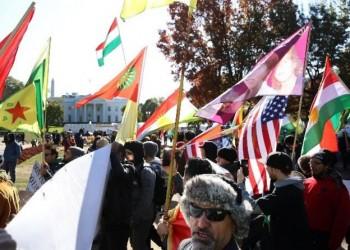 مظاهرات وتبرعات وحوارات.. أكراد يعارضون أردوغان في أمريكا