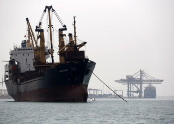 الحوثيون يستولون على سفينة بالبحر الأحمر.. والتحالف يؤكد أنها كورية