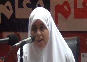 منظمة حقوقية: إصابة عائشة الشاطر تنذر بالوفاة إذا لم تتلق العلاج