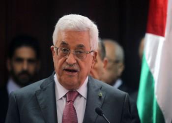 السلطة الفلسطينية ترد على إعلان بومبيو قانونية المستوطنات الإسرائيلية