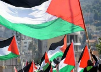 دعوة فلسطينية لإنهاء الانقسام ردا على شرعنة أمريكا للاستيطان