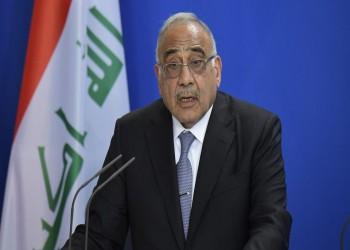 قوى عراقية تمهل عبدالمهدي 45 يوما لتنفيذ الإصلاحات