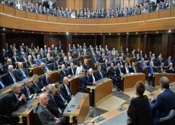 حزبان لبنانيان يقاطعان جلسة البرلمان بخصوص قانون العفو العام