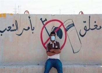 مغلق بأمر الشعب.. اختراق موقع وزارة الاتصالات العراقية