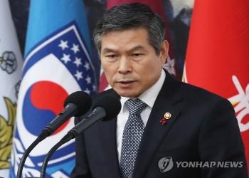 وزير دفاع كوريا الجنوبية في السعودية لتعزيز العلاقات العسكرية