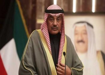 أمير الكويت يكلف صباح الخالد بمنصب رئيس مجلس الوزراء