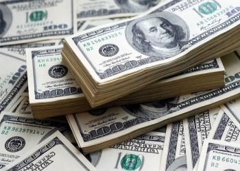 السعودية تقلص استثماراتها في سندات الخزانة الأمريكية