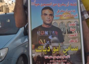 مطالبات بالإفراج عن أسير فلسطيني يحتضر داخل السجون الإسرائيلية