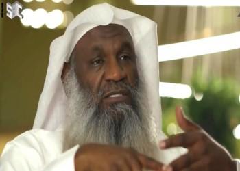 داعية سعودي يزعم: الرسول لم ينكر الغناء