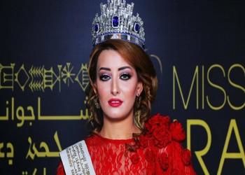 ملكة جمال العراق السابقة تشارك إسرائيل حملة بالأمم المتحدة