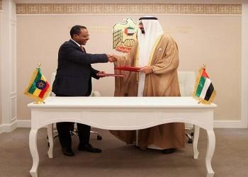 الإمارات وإثيوبيا توقعان مذكرة تعاون عسكري