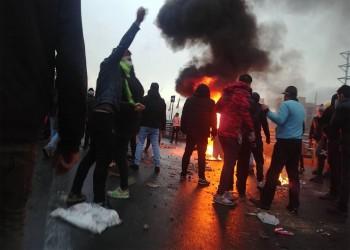 إسرائيل للمحتجين في إيران: نحن بجانبكم