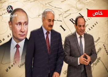 مصر تجري تحقيقات بشأن الوثيقة المسربة عن دعم حفتر
