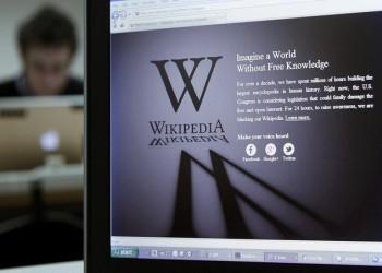 بعد إطلاقها.. شبكة ويكيبيديا الاجتماعية تتجاوز 200 ألف عضو