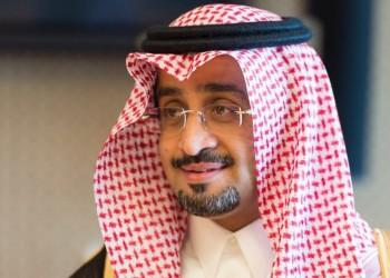 وثيقة: مدير مكتب بن سلمان شريك لجواسيس السعودية بتويتر