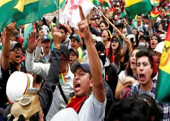 بوليفيا.. مقتل 32 من أنصار موراليس برصاص الجيش والشرطة