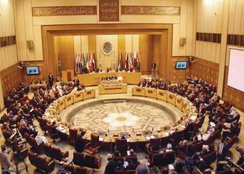 الجامعة العربية تدين تسليم إيران مقر بعثة اليمن لديها للحوثيين
