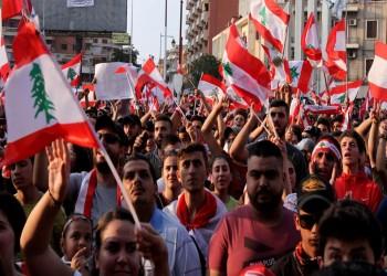 إحالة 3 وزراء لبنانيين للتحقيق بتهم فساد