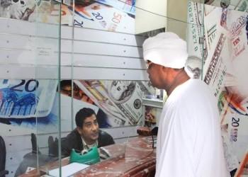 الريال العماني يرتفع أمام 3 عملات عربية