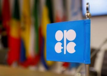 اليابان تتوقع تمديد أوبك وحلفائها اتفاق خفض إنتاج النفط