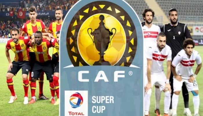 الاتحاد الأفريقي يقرر إقامة مباراة كأس السوبر في قطر