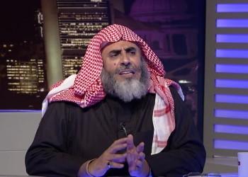 المرض يؤجل محاكمة الداعية السعودي عوض القرني