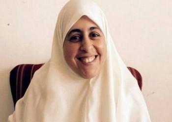 العفو الدولية: حياة عائشة الشاطر في خطر