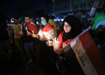رفع الحظر عن مواقع التواصل الاجتماعي في العراق