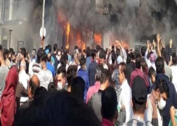 إعلام إيراني معارض: طهران تمنع عزاء قتلى الاحتجاجات