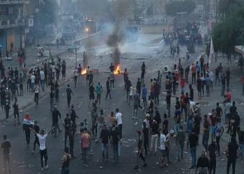 حظر استخدام مواقع وتطبيقات التواصل في إيران
