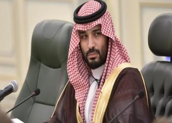 تلجراف: عوائد اكتتاب أرامكو المتواضعة لن تنقذ رؤية بن سلمان
