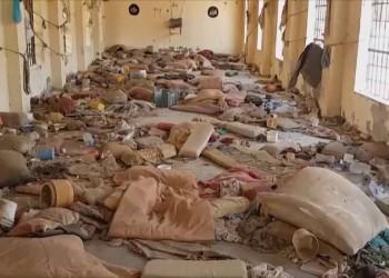 نائبة فرنسية تنتقد تحويل منشأة لتوتال إلى سجن إماراتي باليمن
